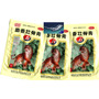Parches Chinos P/el Dolor Con Capsicum - 10 Paquetes -