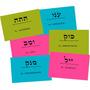 Péndulo Hebreo Con Tarjetas De Diseño En Photoshop A Color