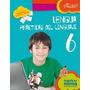 Lengua 6 Prácticas Del Lenguaje Clic - Ed. Kapelusz