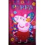 Toallon Infantil Piñata ,minions.pepa Pig,frozen Y +++