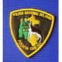 Parche Policia Canina Policia Nacional Del Perú