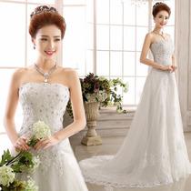 Vestido De Novia 2016 C/cola De 1mts (directo China)#h042