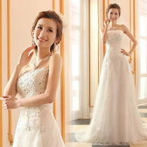 Vestido De Novia Nuevo Modelo 2015 (directo China) #1144