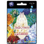 Battle Princess Of Arcadias Ps3 Store Microcentro Platinum