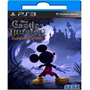 # Castle Of Illusion Starring Mickey Mouse Ps3 Playstation3#