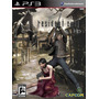 Ps3 Pack Resident Evil 4 + Code Veronica Hd+ Re1 - Store