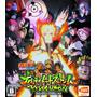 Naruto Shippuden Ultimate Ninja Storm Revo - Tochi Gaming