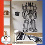 Transformers Optimus Prime En Vinilo Deco