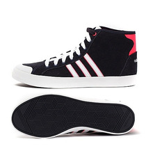 Adidas Bbhozer Mid W