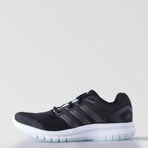 Zapatillas Adidas Brevard W