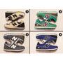 Zapatillas New Balance 574. Modelos Exclusivos