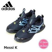 Zapatillas Niños Messi K Adidas
