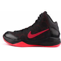 Zapatillas Botas Nike Zoom Without A Doubt Basquet Gama Alta