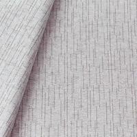 Tecido jacquard para sofá falso liso - fendi/branco - Impermeável - Coleção Panamá