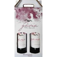 Caixa Presente p/ 2 unidades - Bella Quinta