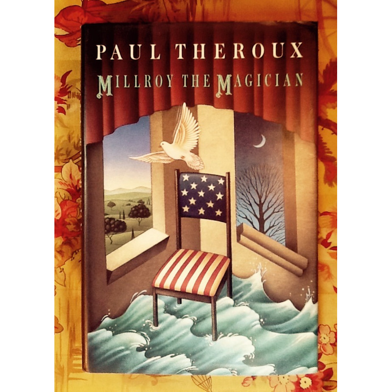 Paul Theroux.  MILLROY THE MAGICIAN.