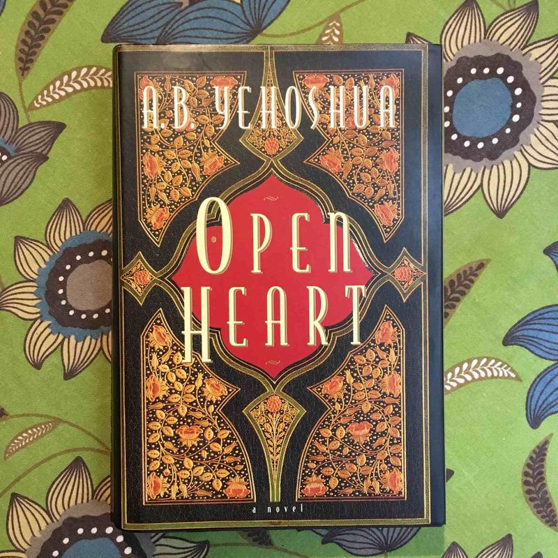 A.B. Yehoshua. OPEN HEART.