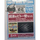 J7W1 Shinden - Turned Metal Machine Gun  escala 1/48