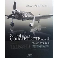 Ta-152H Concept Note SWS No.II