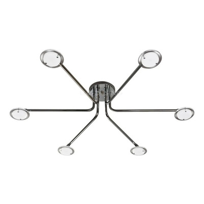Araña Plafon 6 Luces Onix Cabezal Led Movil Deco Moderno 42w