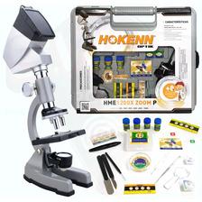 Microscopio Hokenn 1200x Zoom Proyector Luz Maletin - Swat