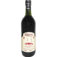 Vinho Tinto Suave Leve Izabel/Bordô 750ml - Guéfen