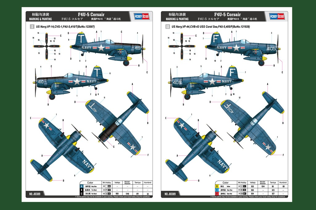 F-4U5 Corsair