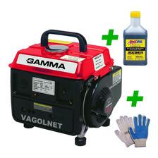 Grupo Generador Gamma 950 870w Ideal Camping Hot Sale