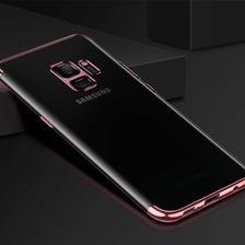 Funda Tpu Slim Cafele Samsung Note 9 S9 Plus +glass 3d Curvo