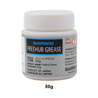 GRAXA SHIMANO FREEHUB GREASE P/ CUBO E FREEHUB - 50GR