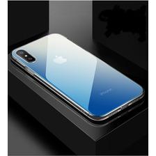 Funda Cafele Original Tornasolada iPhone 7 8 Plus Xs Max Xr