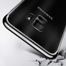 Funda Cafele Tpu Slim Samsung Note 9 S9 Y S9 Plus + Envio
