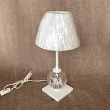Lámpara Velador C/ Vidrio Y Pantalla Organza Hierr...