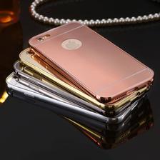 Funda Espejada Mirror Metalica iPhone 6s 7 Y Plus + Templado