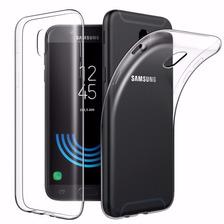 Funda Tpu Ultra Fina + Glass Templado Samsung J5 J7 Pro 2017