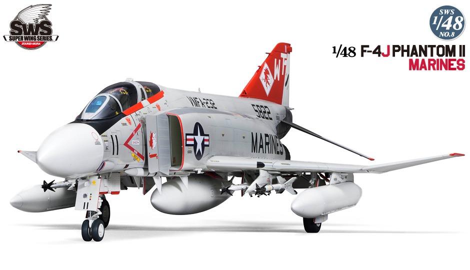 F-4J Phantom  MARINES