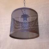 Lámpara Colgante Tambor Mediano Con Maya Hierro &O...