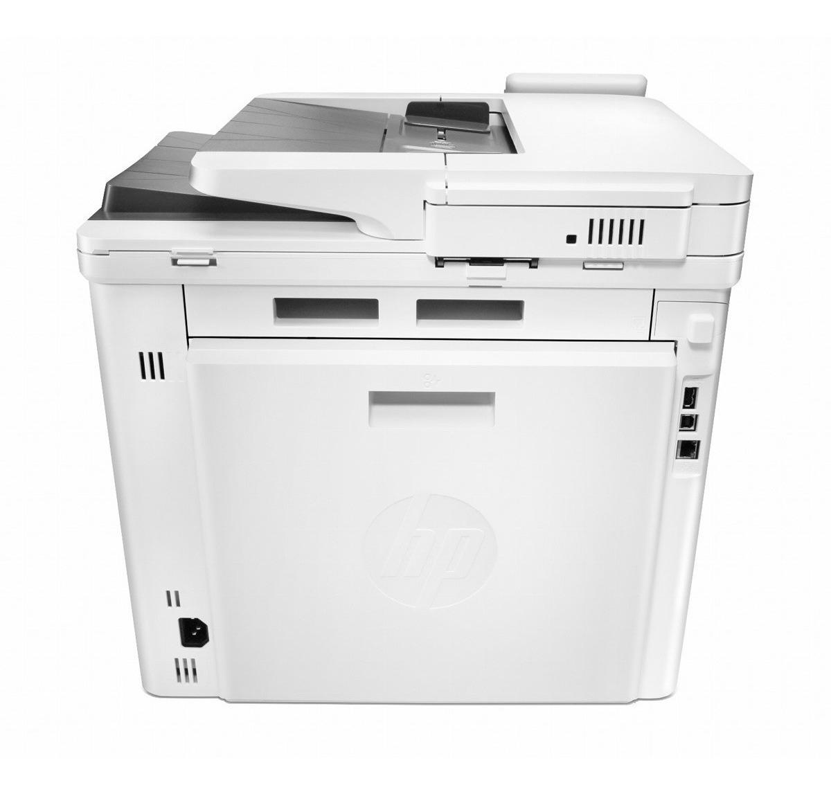 Impresora Multifuncion Laser Color Hp M477fdw Wifi Fax Gtia