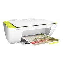 Impresora Multifuncion Hp 2135 Color Copia Escaner 664 Usb