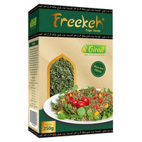 Freekeh - Trigo Verde 250g - Giroil