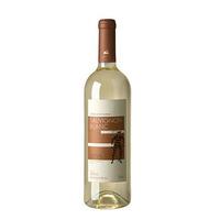 Vinho Fino Sauvignon Blanc 750ml Safra 2015 - Casa Venturini