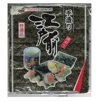 Alga Marinha - Pacote com 10 folhas 23g - Edomae Yakinori
