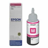 Botella de tinta Magenta para L200 T664320, rinde 6500 páginas