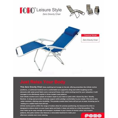 Sillon reposera silla cama antigravedad importada calidad allimport cordoba - Sillon gravedad cero ...