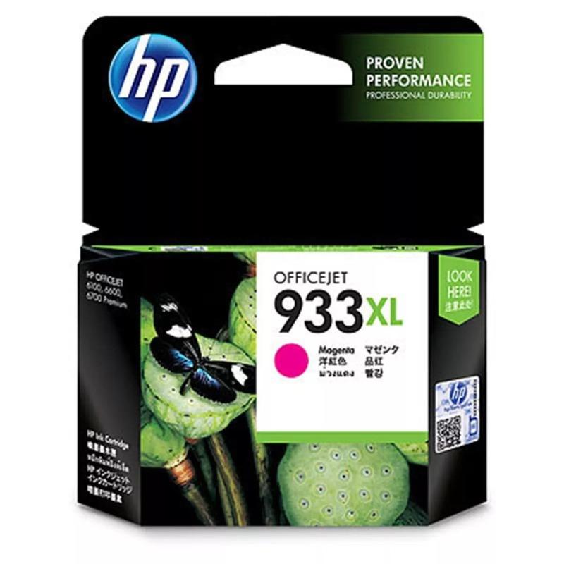 Cartucho de Tinta Magenta para Officejet HP 933XL