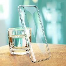 Funda Cafele Cristal Clear iPhone 7 8 Plus X Xs Max Xr