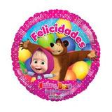globo masha y el oso 22 cm desinflado