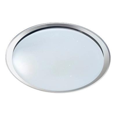 Plafon Led Moderno Control Remoto Kairo 57cm Dimerizable Cambia De Tono Cálido, Neutro Y Frío 36w Exclusivo Luz Desing