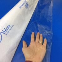 Plástico PVC Cristal 0,20 mm