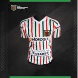 Agropecuario Camiseta Niño Alternativa Temporada 2018-2019